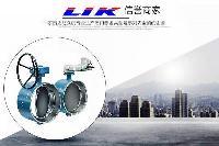 进口焊接蝶阀|进口焊接式硬密封蝶阀|德国莱克LIK品牌