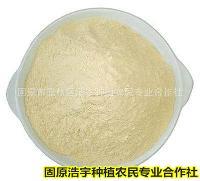 宁夏 红香米 红长香米价格  有机红香米粉 现货供应批发 浩宇