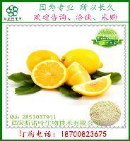 柠檬粉   柠檬浓缩液    饮料专用