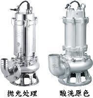 专业厂家制造耐腐蚀性液体排放污水泵(不锈钢304)