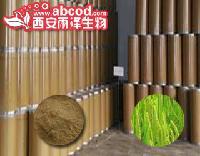 米糠提取物供应