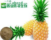 菠萝提取物,菠萝蛋白酶