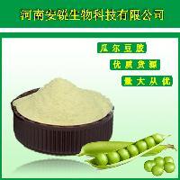 食品级增稠剂 瓜尔豆胶 瓜尔豆胶价格