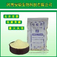 食品级高粘瓜尔豆胶 瓜尔胶 复配增稠剂