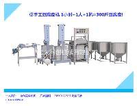 江苏常熟自动豆腐皮机械 小型豆腐皮机设备 多功能豆腐机