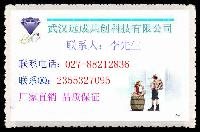 碳酸氢钠(小苏打)  CAS: 144-58-8