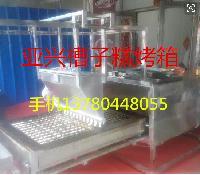 供应宁晋县亚兴YX290-II型老式蛋糕机