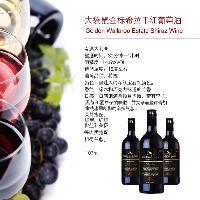 澳洲大袋鼠金标希拉红葡萄酒2016年份187毫升