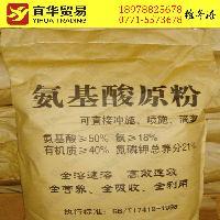 南宁 氨基酸粉 有机肥 全水溶 叶面肥 冲施肥 灌根肥 生物菌肥