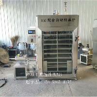 红肠烟熏炉厂家 山东 食品设备