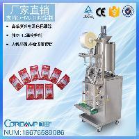 KFC番茄酱包装机 多功能液体包装机器 全自动立式量杯包装机