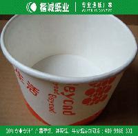 耐高温食品淋膜纸 楷诚卷筒淋膜纸公司