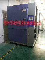 常州科迈仪器高低温温度冲击试验箱KM-J-010