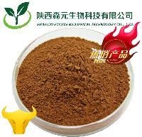 刺五加提取物 30:1 纯天然优质原料提取 厂家直销