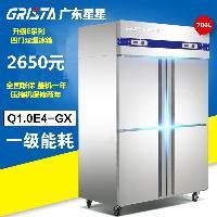 广东星星厨房不锈钢E系列双温铜管四门冰箱