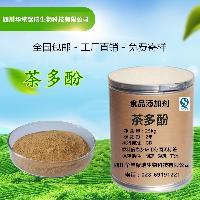 茶多酚厂家价格 茶单宁