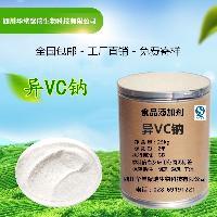 四川成都饲料级异VC钠厂家价格 工厂直销