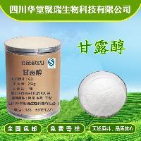 现货供应高含量甜味剂甘露醇价格 99% 食品级D-甘露糖醇