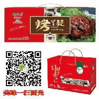 熟食专卖.北京熟食专卖.月盛斋熟食专卖.月盛斋礼盒熟食专卖