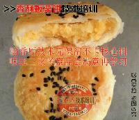 香酥板栗饼技术培训!!