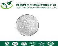 批发甘蔗提取物二十八烷醇70%甘蔗膳食纤维粉包邮量大优惠