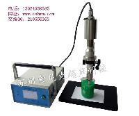 索尼克JY-Y2015G超声波高速乳化仪