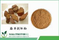 藤黄提取物 10:1  30:1 天然藤黄树脂提取 1公斤包邮