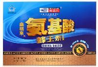 鑫福来牌氨基酸蜂王浆口服液效果好
