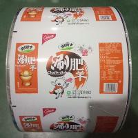四川56克京酱肉丝调料包装袋厂家豆瓣酱面酱防漏包装袋定制