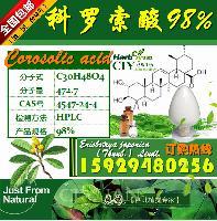 厂家直销 科罗索酸98% Corosolic acid 实验研究用科罗索酸