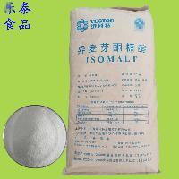 现货供应异麦芽酮糖醇 食品级甜味剂异麦芽酮糖醇价格