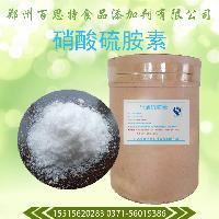 硝酸硫胺素生产厂家