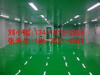 广州荔湾区30万级无尘车间工程 食品车间通风工程