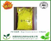 香叶木素 98%  HPLC  柠檬皮提取物 高含量萃取 品质保证