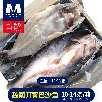 越南进口冷冻开背巴沙鱼 带皮龙利鱼 原条湄公鱼烤鱼海鲜批发10kg