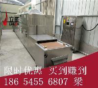 山东济南黑燕麦干燥设备厂家立威微波