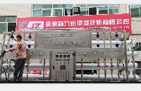 制水设备 纯净水 矿泉水生产设备