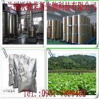 金雀异黄素98%染料木素 大量库存  批发价格