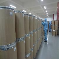 厂家供应 营养添加剂鱼皮胶原蛋白