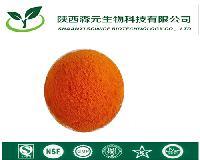 产地直销叶黄素2% 万寿菊提取物 饲料级 现货包邮量大优惠