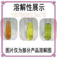 白刺果浓缩汁   20:1     白刺果提取液     可定制提取液
