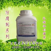 乳酸链球菌素-厂家
