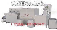 家用豆腐机多少钱 新款小型豆腐机设备 商用豆腐机生产厂家