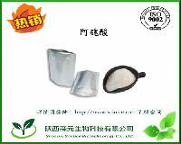 阿魏酸 98%  阿魏酸 米糠提取物  天然米糠提取