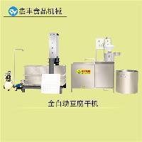 豆腐干机 仿手工豆腐干机 全自动豆腐干机器