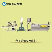 大型豆腐皮机价格 做豆腐皮的设备哪有卖 豆腐皮机厂家