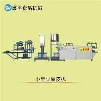 豆腐皮机器设备 生产豆腐皮的机器 全自动豆腐皮机
