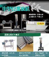 全自动豆腐皮机 豆制品加工设备厂 仿手工豆腐皮机