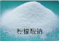 柠檬酸钠作用与功效
