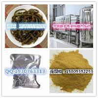 海茸提取物价格   南极海茸浓缩速溶粉 喷雾干燥海茸粉
